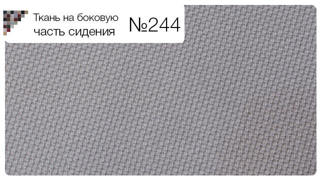 Ткань на боковую часть сидения №244