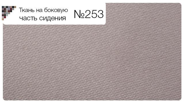 Ткань на боковую часть сидения №253