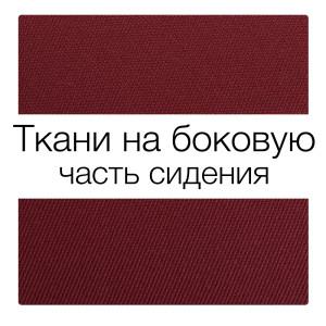 bok-ikon