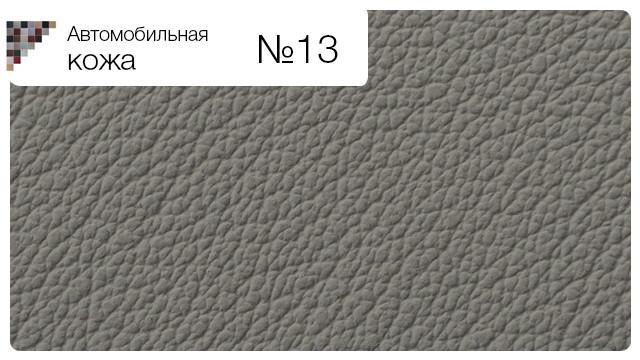 Автомобильная кожа №13