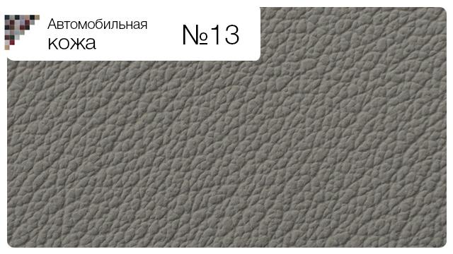 купить перфорированный крепеж в иркутске