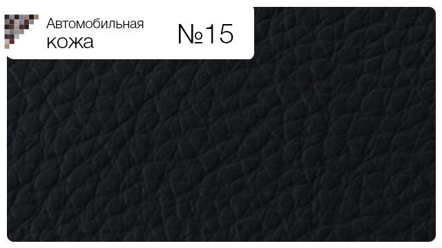 Автомобильная кожа №15