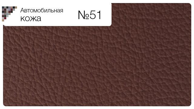 Автомобильная кожа №51