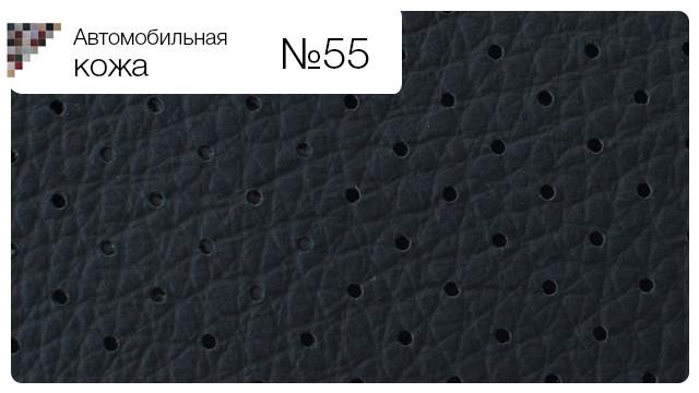 Автомобильная кожа №55