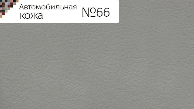 Автомобильная кожа №66