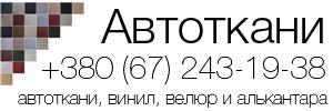 tkani-logo-tel3.jpg