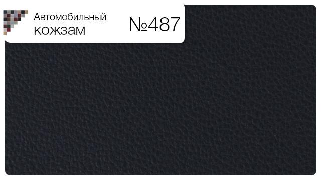 Автомобильный кожзам №487