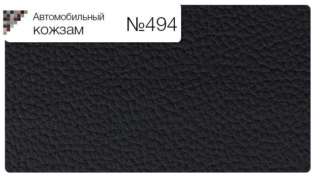 Автомобильный кожзам №494