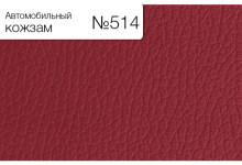 Автомобильный кожзам №514