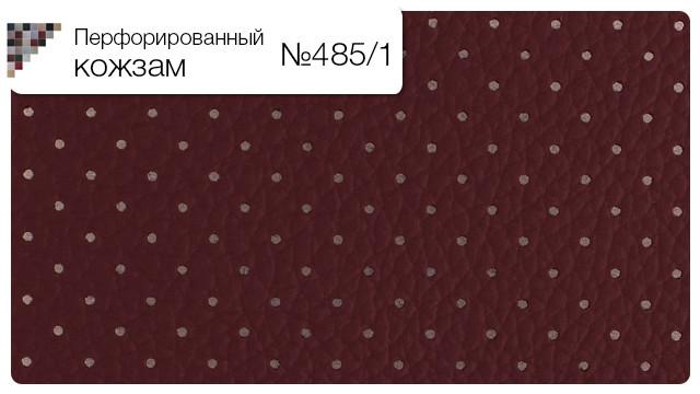 Перфорированный кожзам №485/1