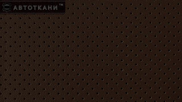 Перфорированная кожа № 98-1