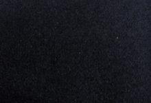 Карпет чёрный